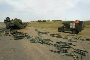 ArmyBroken